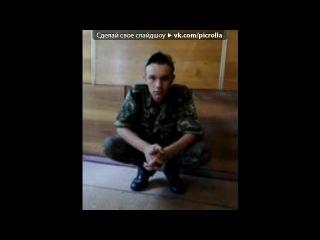 �� ����� ��� ������ �����! � ������ �. - ����� ��������� (Dance Remix). Picrolla