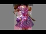 «Основной альбом» под музыку Барби - Барби-и-три-мушкетера-Нет-иного-пути. Picrolla