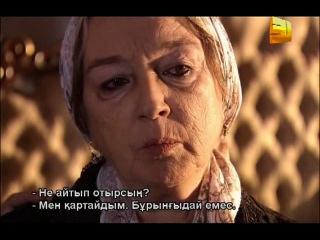 Lubov i Nakazanie - Episode 7 - l_1584b559